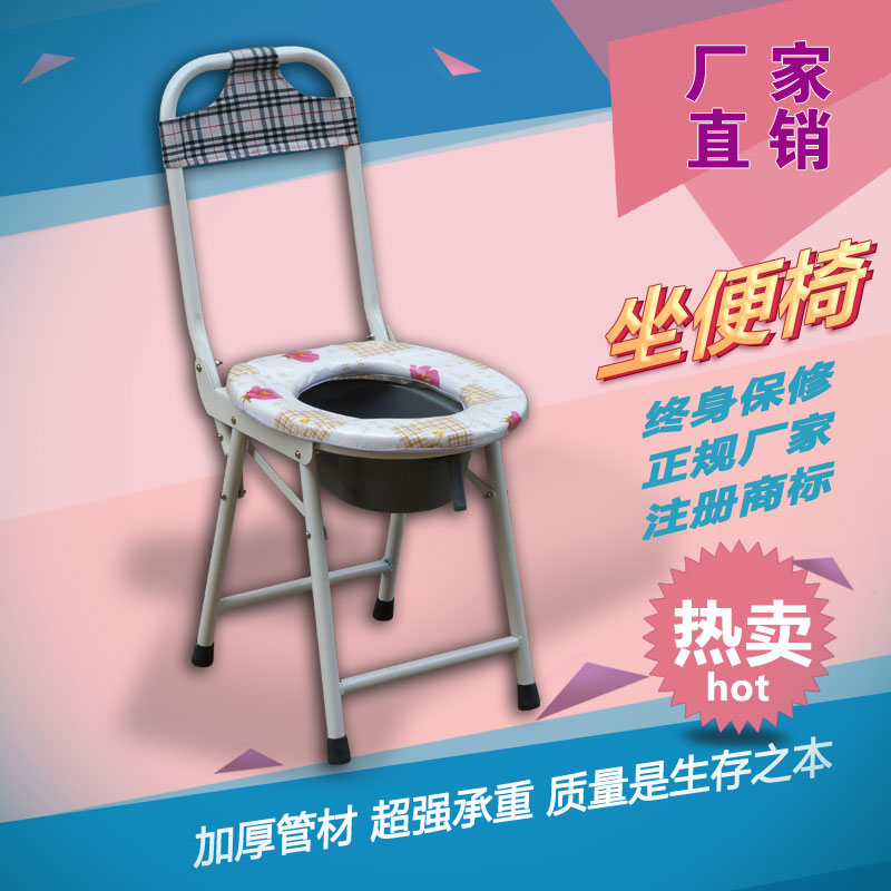 Outstanding Buy Red Commode Chairs Old Pregnant Toilet Toilet Toilet Theyellowbook Wood Chair Design Ideas Theyellowbookinfo