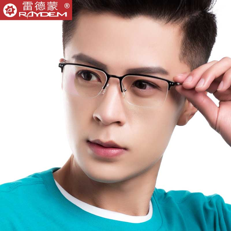 Buy Redmond retro glasses frame myopia frames men and women half ...