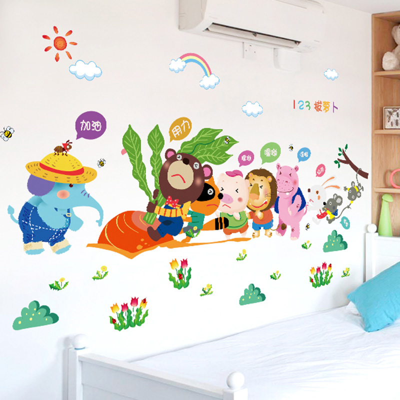 Buy Guitar Cartoon Removable Wall Stickers Children 39 S Room