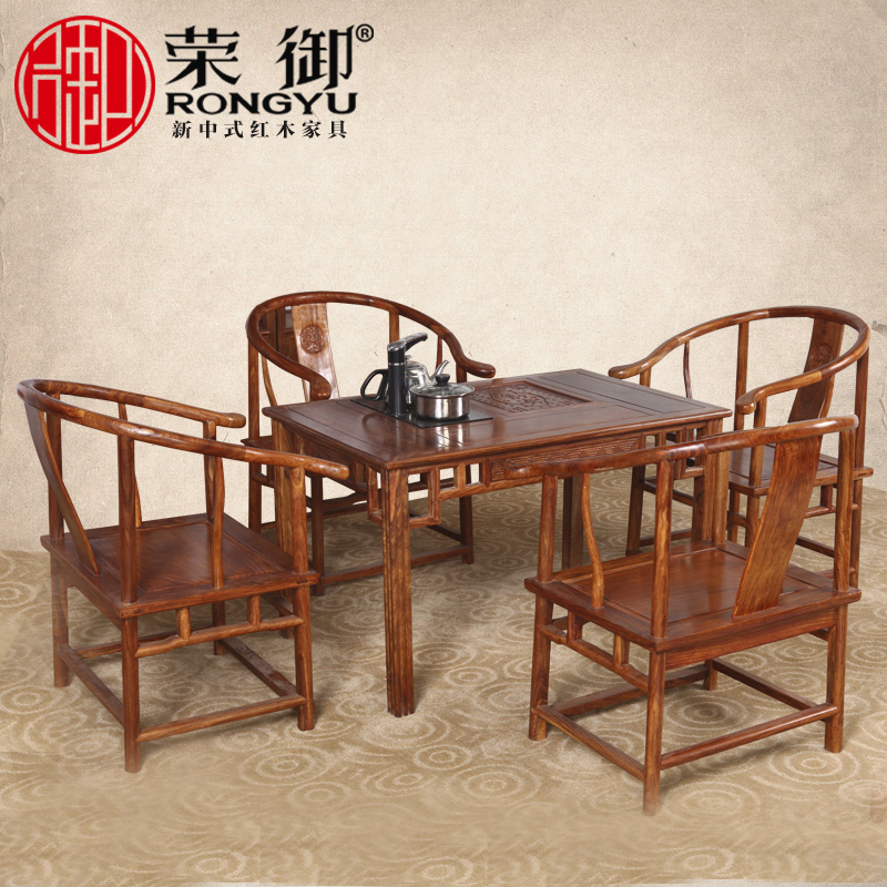 Antique Mahogany Furniture Rosewood