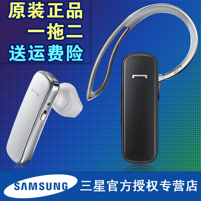 Buy Samsung Samsung Mg900 Original Bluetooth Headset Voice Prompts Movement Songs Hanging Earbud General In Cheap Price On M Alibaba Com