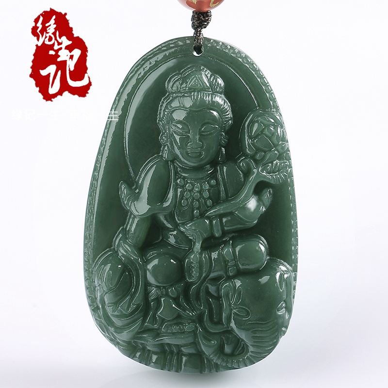 Buy sang kee edge and nephrite jade pendant samantabhadra natal buy sang kee edge and nephrite jade pendant samantabhadra natal zodiac snakes zodiac snakes belong to the patron saint of twelve in cheap price on aloadofball Image collections