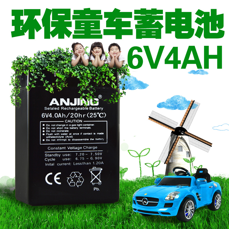 Scales Electronic Battery 6v4ah Stroller Children Toy Car Electric 6 Volt 6v4 5ah In Price On M Alibaba
