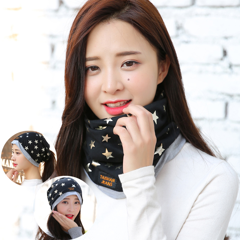 Buy Scarf Female Korean Autumn And Winter Fashion Scarf Hat Scarf Hat Cap Month Of Female Leisure Wild Hedging Female Collars In Cheap Price On Alibaba Com