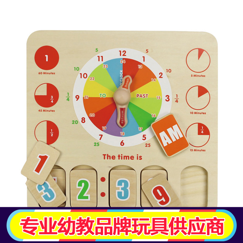 Buy Seven Color Wooden Clock Desktop Wall Game Early Childhood Educational Preschool Toys For Children Learning Board In Cheap Price On Malibaba