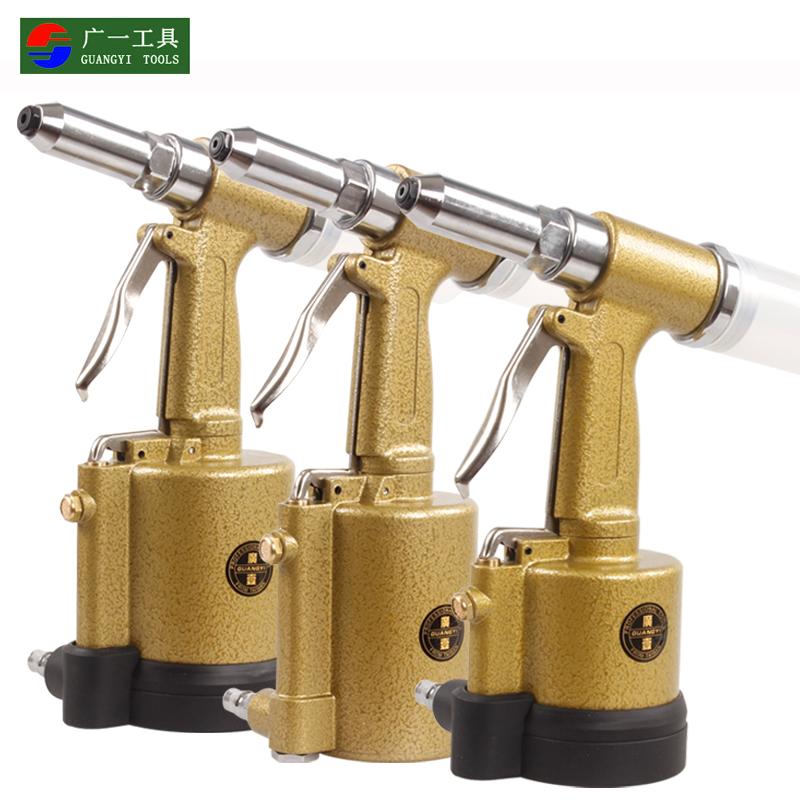 Buy Shipping a wide industrial pneumatic rivet gun riveter