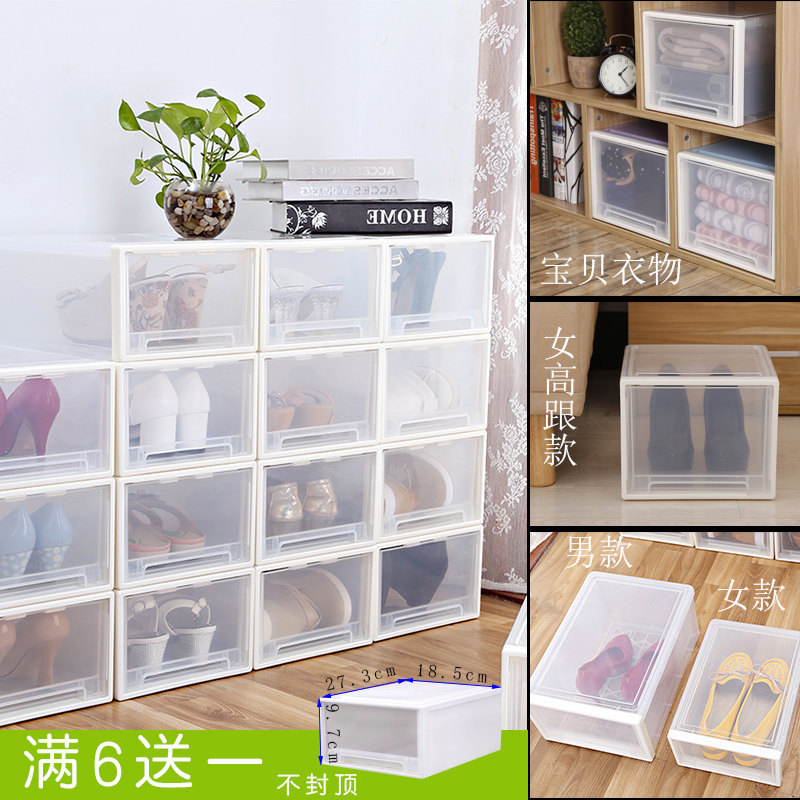 Buy Shoebox Thick Transparent Shoe Box Drawer Storage Box Transparent Shoebox  Storage Box Finishing Cabinet Drawers In Cheap Price On M.alibaba.com