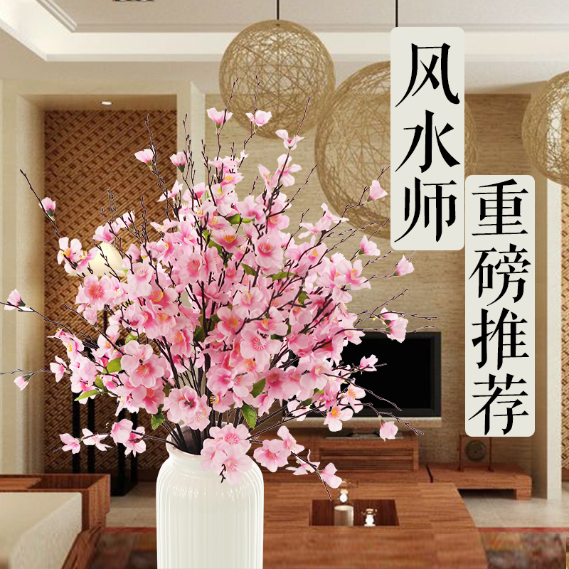 Buy Simulation peach artificial flowers artificial flowers ...