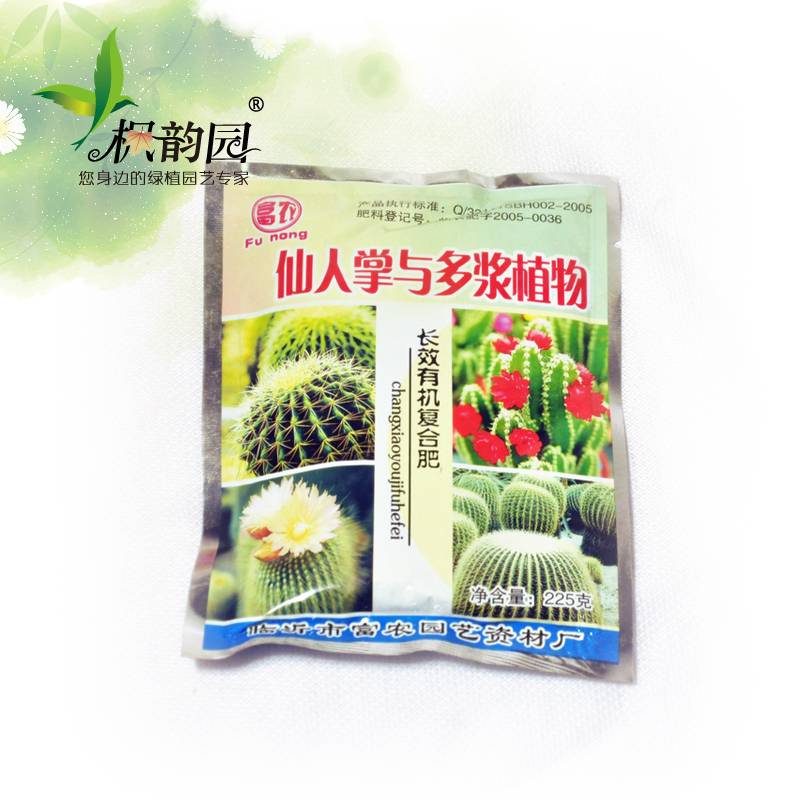 Buy Sin Human Succulents Special Fertilizers Cactus Cactus And