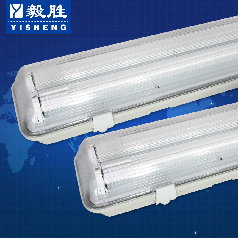 Buy Double Single Fluorescent Stand Led Tube Lamp And T8 H y0P8ONmvnw
