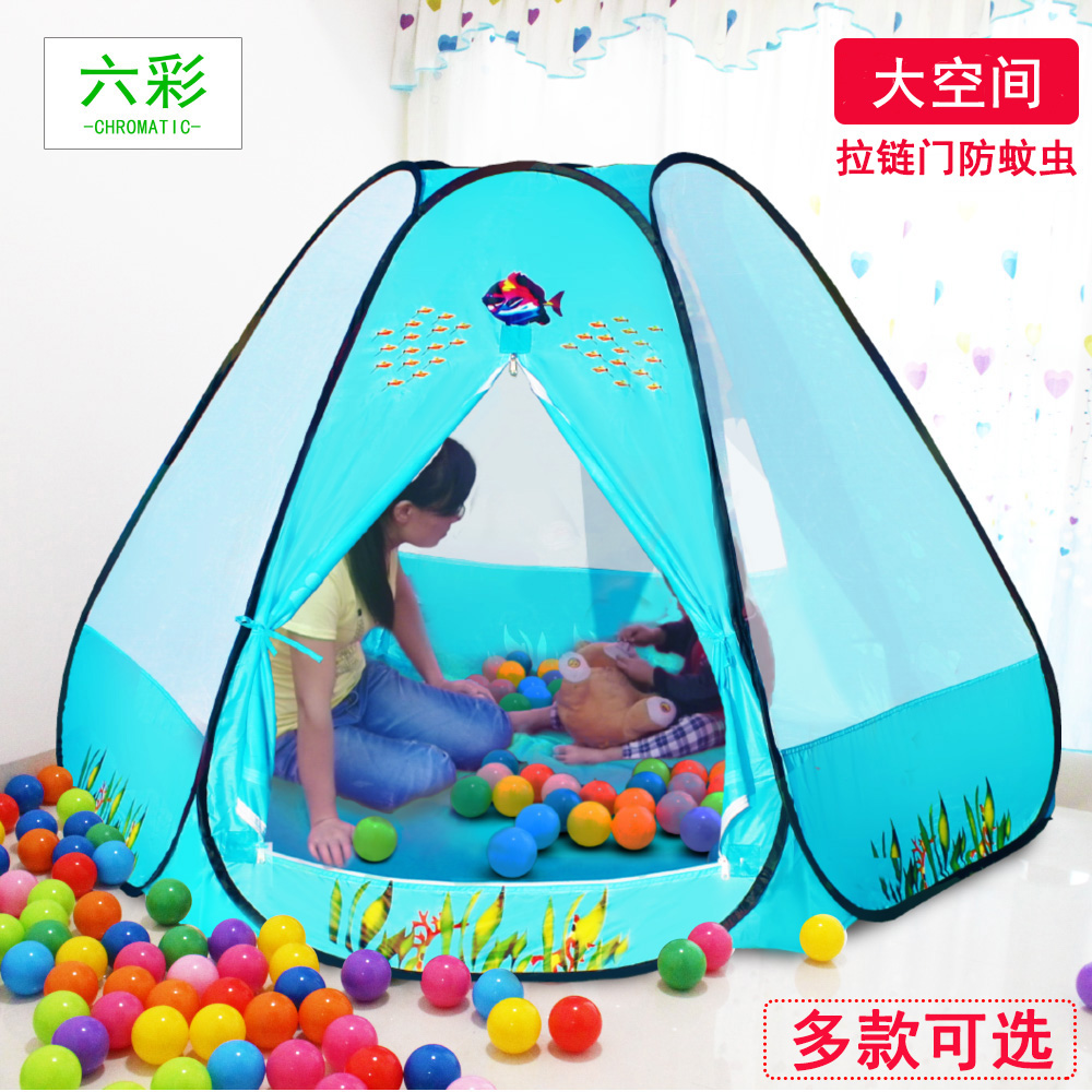 Buy Six Color To Send 50 Balls Children Play House Tent Large Ocean Ball Pool Game Baby Birthday Gift Toys For In Cheap Price On Malibaba