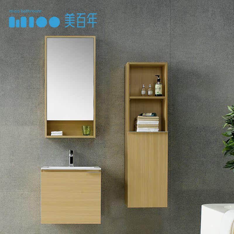 Small Apartment Bathroom Cabinet