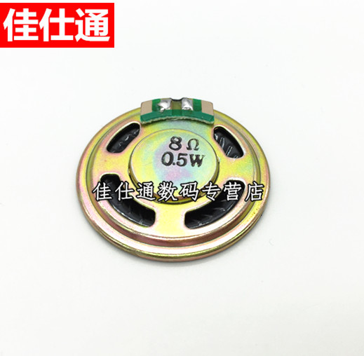 Diameter 50MM 8R 0.5W thickness 5MM 8ohm 0.5W tile small speakers