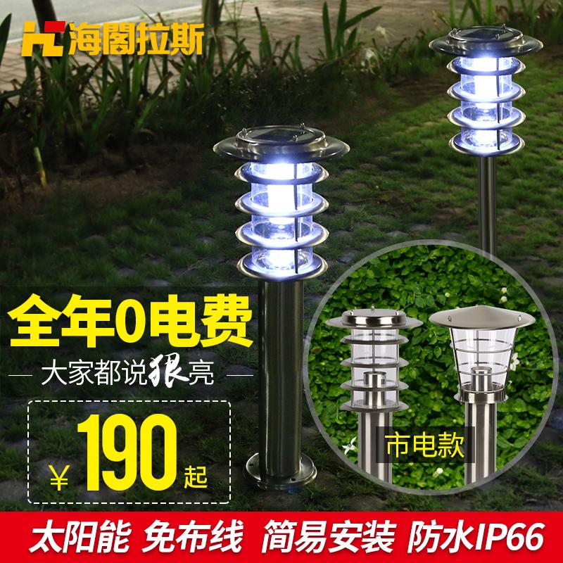 Buy Solar Plug Ground Lawn Light Courtyard Garden Lights Outdoor Waterproof Stainless  Steel Household Lawn Lights Garden Landscape In Cheap Price On ...