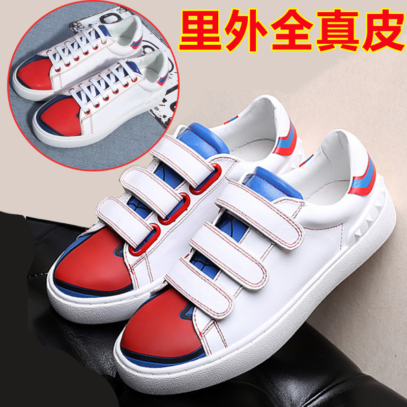 095e605997d5 Buy Star of the same paragraph leather love comfortable white shoes velcro  shoes sports shoes flat shoes in Cheap Price on m.alibaba.com