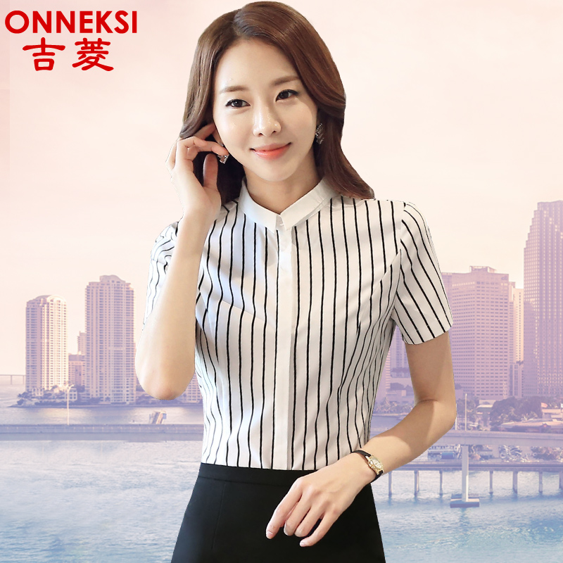 30fccc09947 Summer female striped career interview suits career suits dress shirt bag  hotel work clothes collar skirt suit