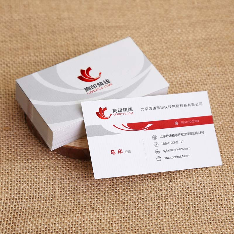 Buy Suppliers indian express card production business card printing ...
