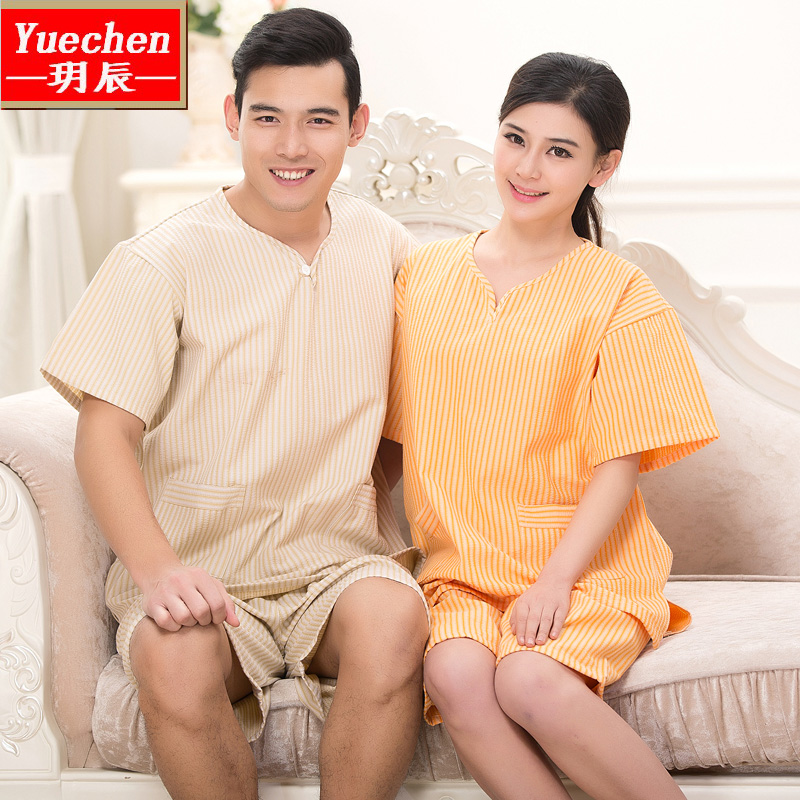 0c251354b1 Buy Sweat steaming clothes female korean version of chen yue waffle mulberry  take female models upscale clothing for men and women couples massage bath  ...