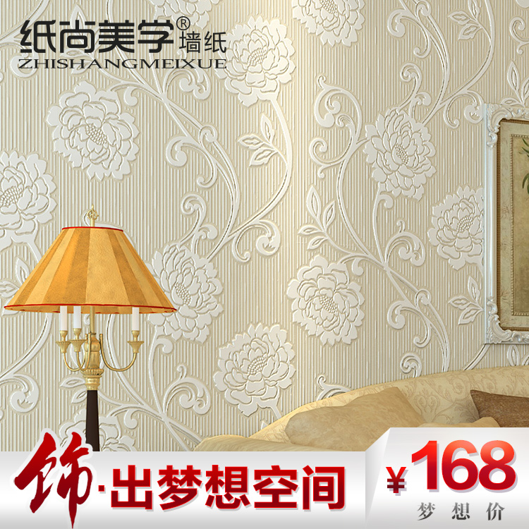 Buy Paper Still Aesthetics Bedroom Wallpaper 3d Flower Nonwoven