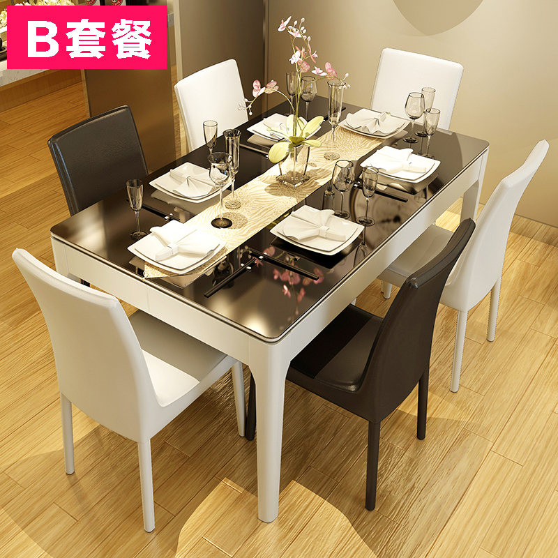 Tempered Gl Dining Table Dinette Combination Of Small Apartment Minimalist Tables And Chairs Modern