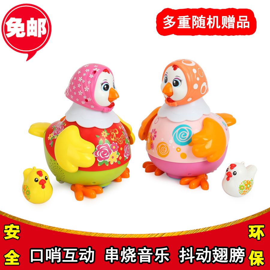 buy the department of music toy 718 dancing chicken toys electric