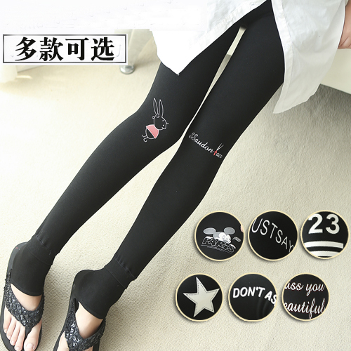 a72a881ef9c07 Buy The new autumn and winter plus thick velvet dress pregnant women  pregnant women step foot leggings maternity pants trousers adjustable prop belly  velvet ...