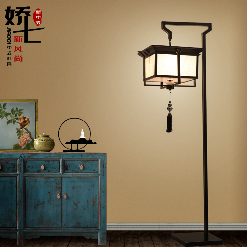 Buy New Chinese Office Desk Lamp Bedside Lamp Desk Lamp Table Lamp