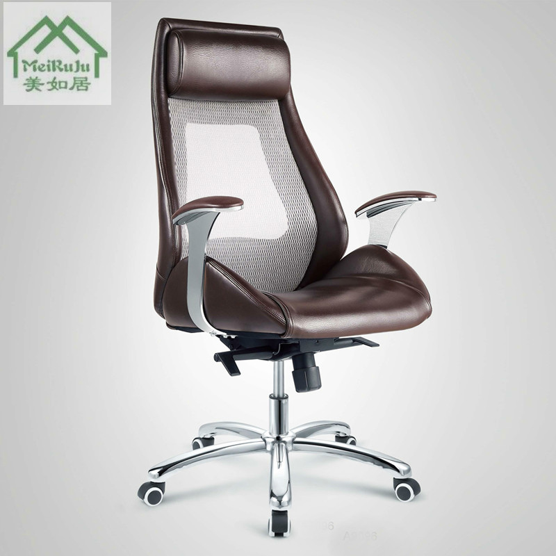 Buy The United States Such As Habitat New Sipi Leather Office Chair Swivel Reclining Chair Boss Chair Stylish Home Computer Chair Lift In Cheap Price On Alibaba Com