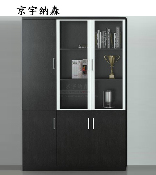Three Wooden File Cabinet With Doors Locker Plate Locking Cupboard Office Drawer Company Information In Price On