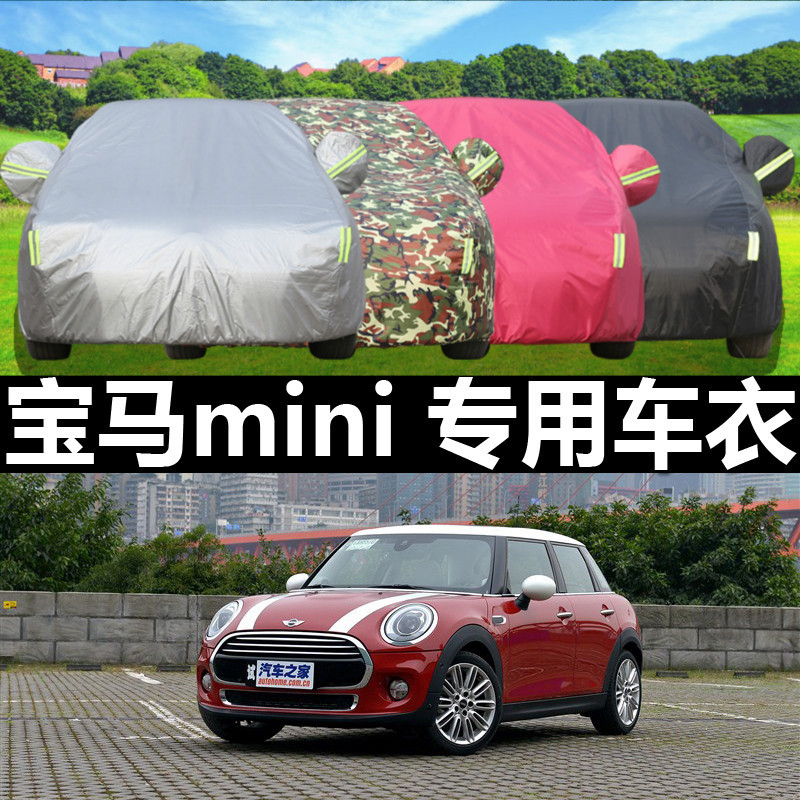 Buy Tianpeng Sewing Dedicated Sunscreen Thick Sewing Car Hood Bmw