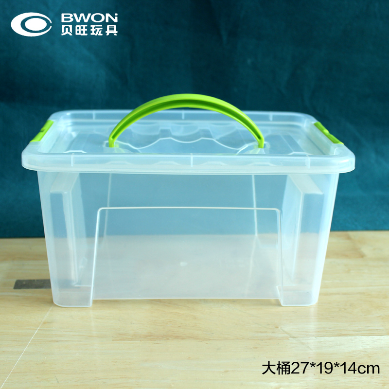 Tony Wang Genuine Kindergarten Building Blocks Toy Plastic Storage Box  Storage Keg Transparent Storage Box Of Childrenu0027s Toys