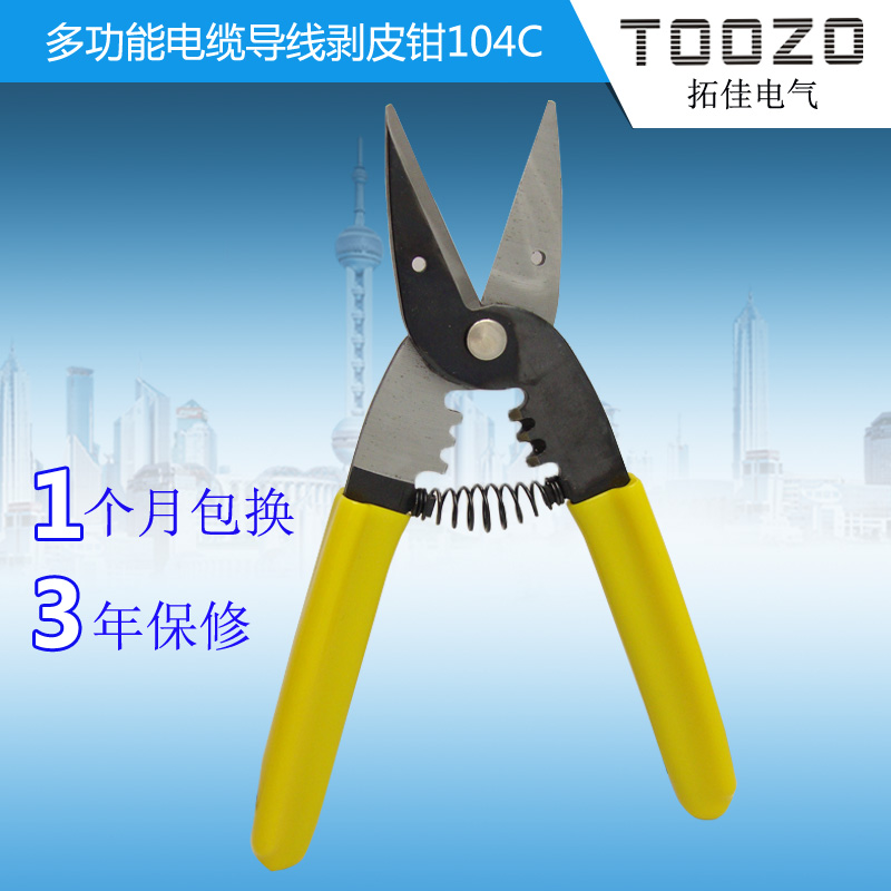 Buy Toozo multifunction cable wire strippers stripping pliers 104c ...