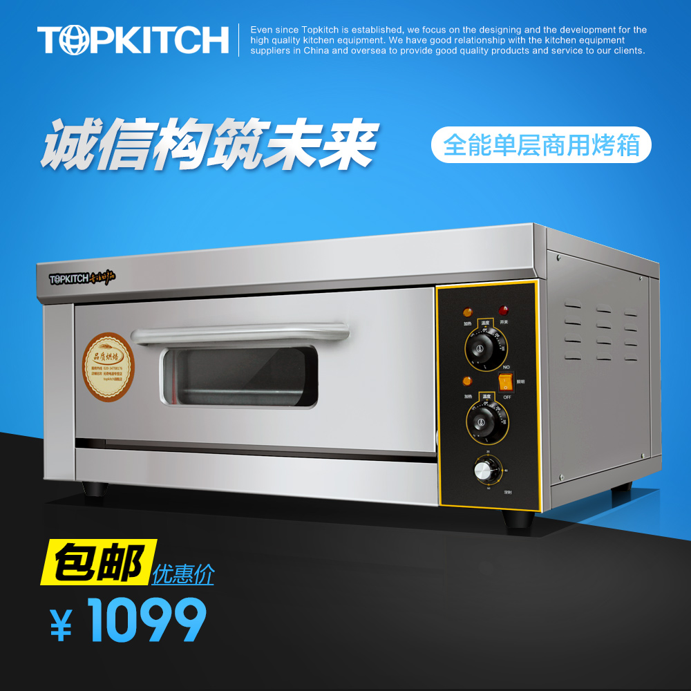 buy topkitch commercial single electric oven toaster oven pizza oven pizza oven baked bread cake tarts in cheap price on malibabacom