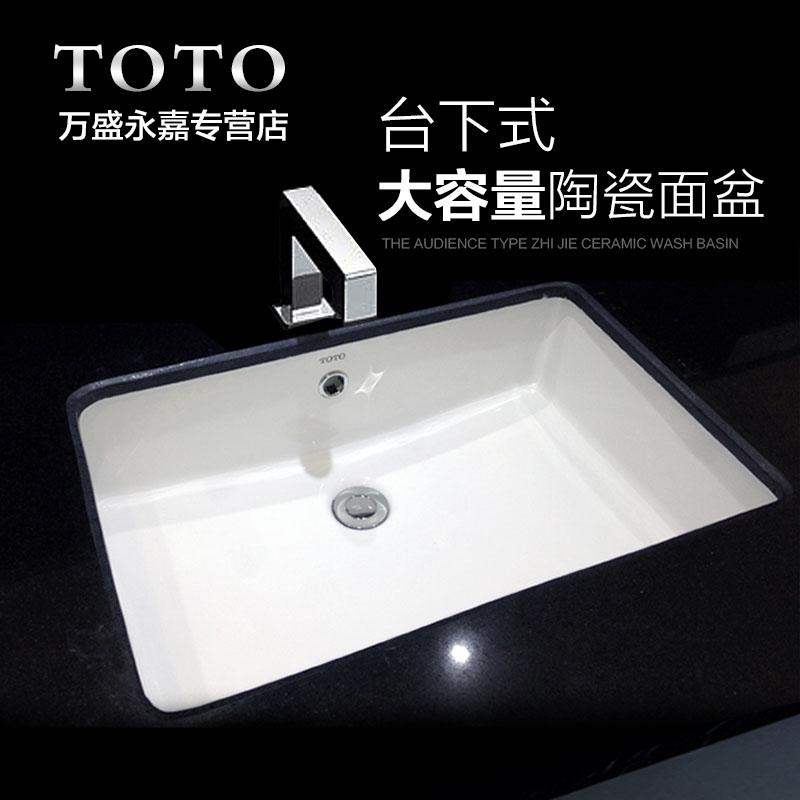 Buy Toto sanitary undercounter washbasin lw596rb undercounter basin ...
