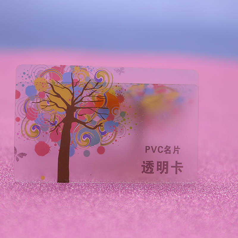 Buy Transparent pvc card production business card personalized ...