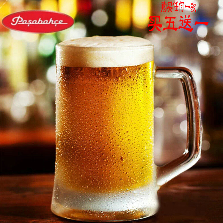 buy turkey imports pasabahce cup cola cup juice cup beer mug with