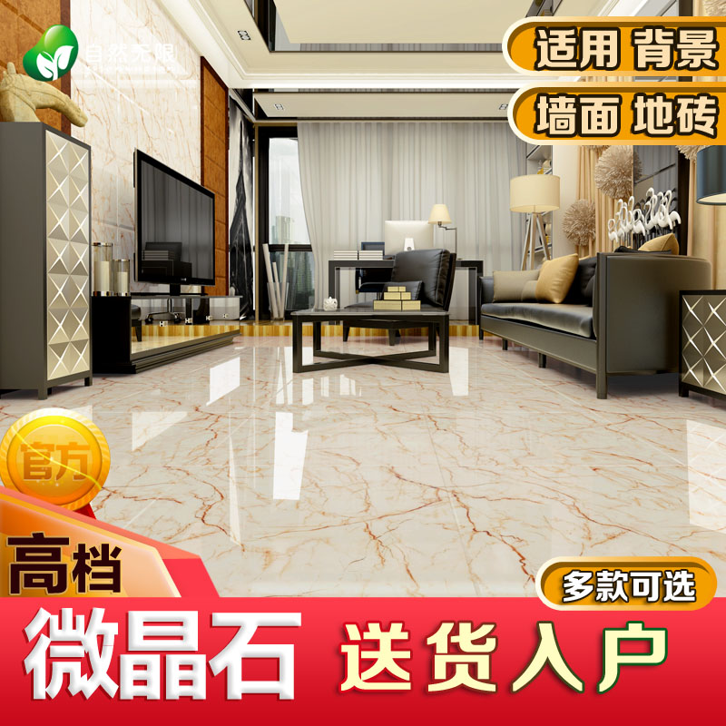 Unlimited Natural Tile Ceramic Stone Tiles Living Room Tv Background Wall 800 Skid In Price On M Alibaba