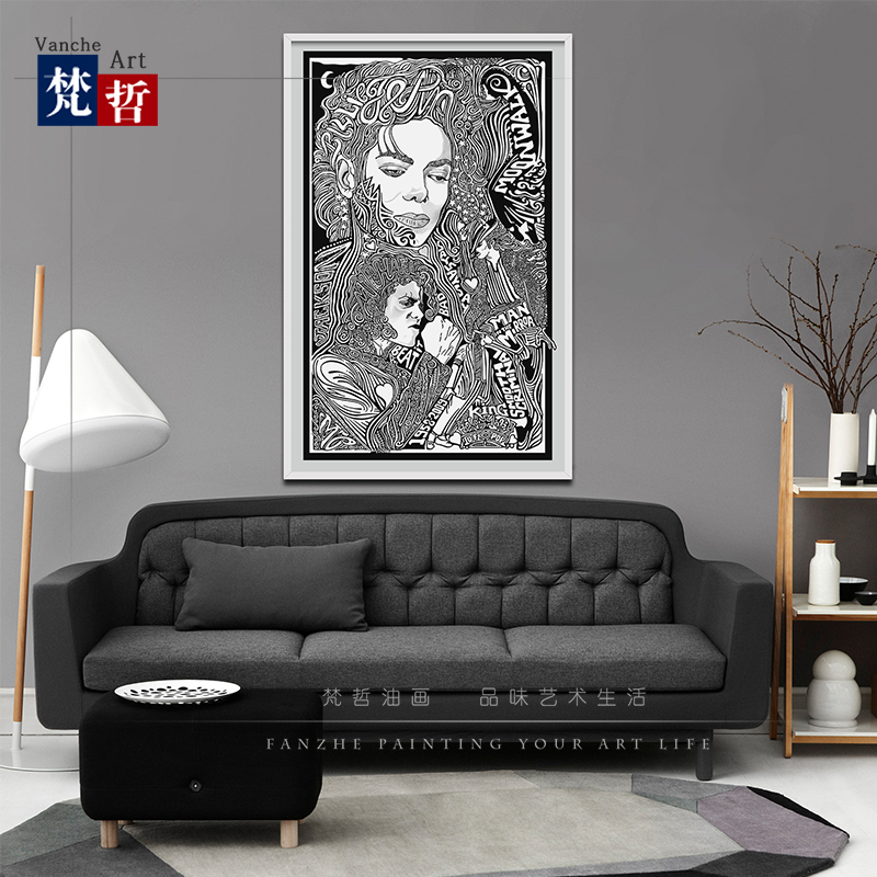 Buy Vatican Zhe Painting Framed Painting Decorative Painting Frame