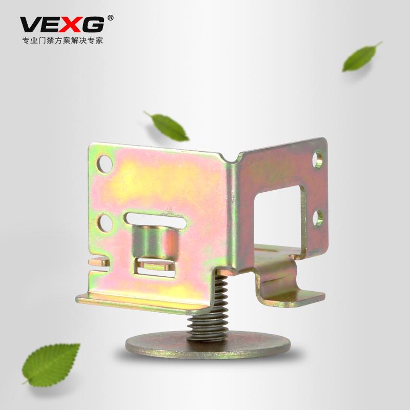Buy Vexg furniture adjustable feet adjustable feet cabinet ...