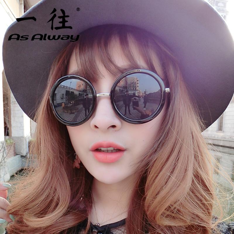 77a7ecd65 Buy Vintage sunglasses big round glasses prince mirror sunglasses influx of people  men and women retro cute black super wild in Cheap Price on Alibaba.com