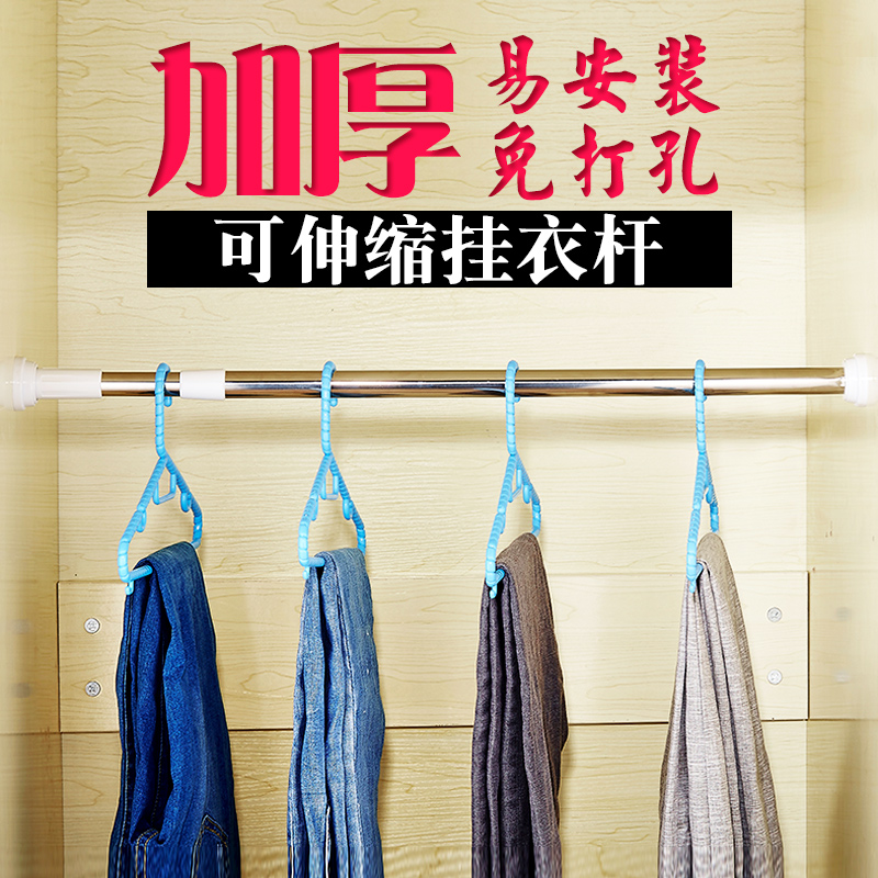 Factory Wholesale Loffi Adjustable Telescopic Stainless Steel Rod For  Hanging Clothes Wardrobe Closet Hanger Rod Thicker Steel