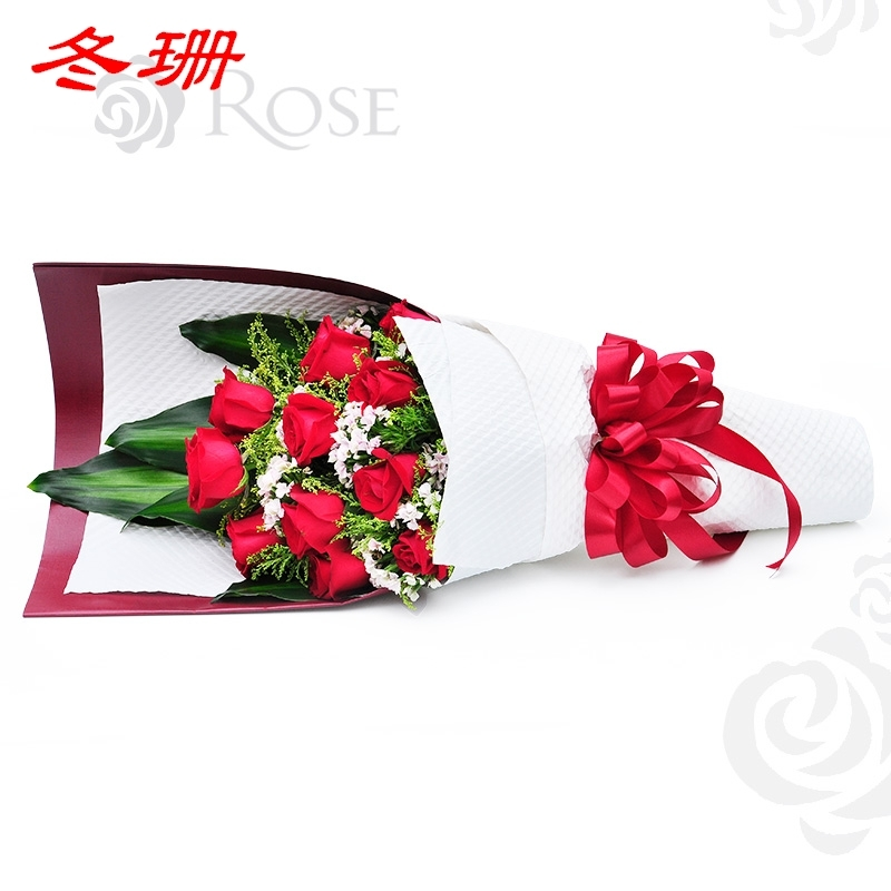 Buy Wenzhou Taishun Birthday Gift Bouquet Of Red Roses Flower