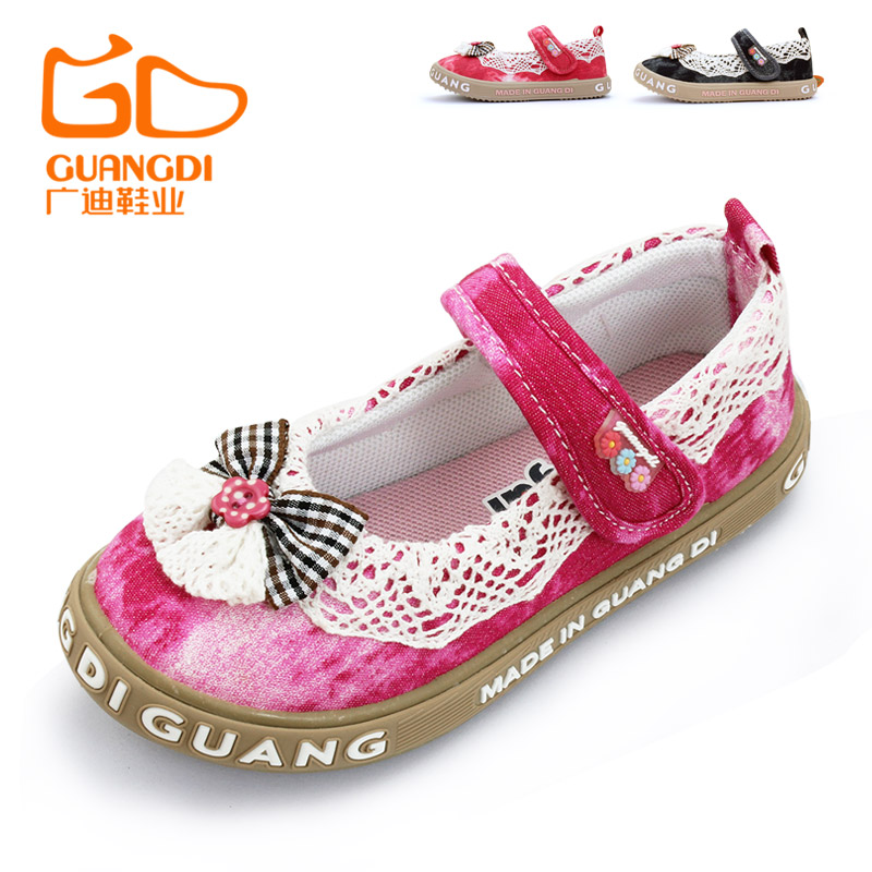 6322b1a2fbbb0 Buy Wide di girls shoes canvas shoes casual shoes slip soft bottom ...