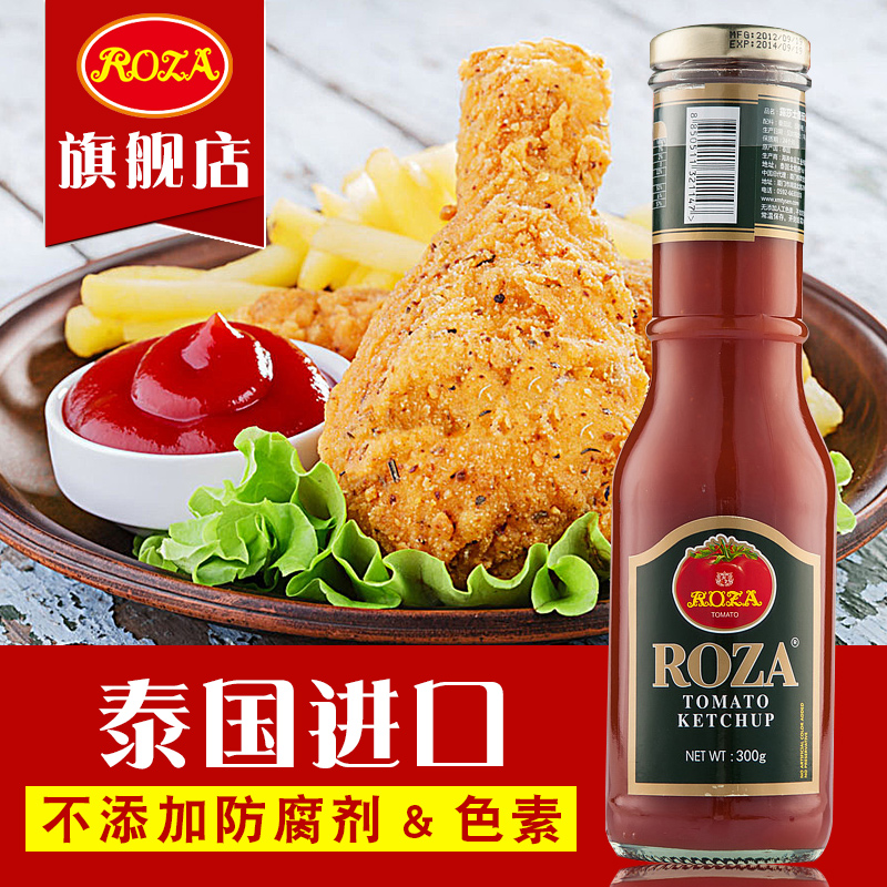 Buy William Lucy Thai Imports Of Tomato Sauce Tomato Sauce Pasta Sauce Steak Sauce Grasping Cake Sauce In Cheap Price On M Alibaba Com