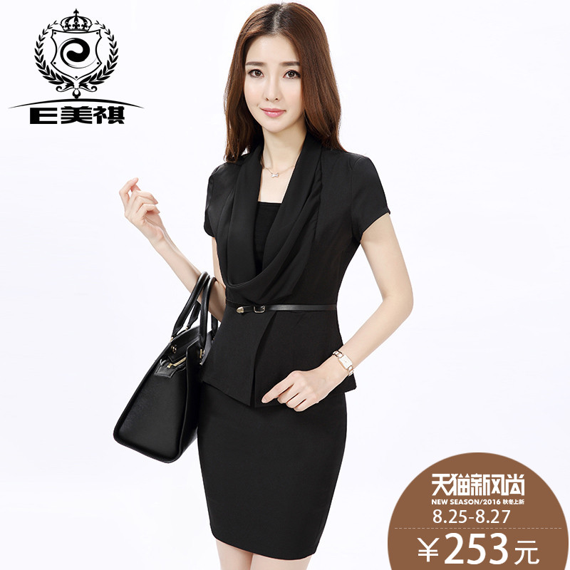 7aa4baf9144 Women wear dresses summer 2016 women short sleeve career suits ladies dress  summer ol fashion clothes