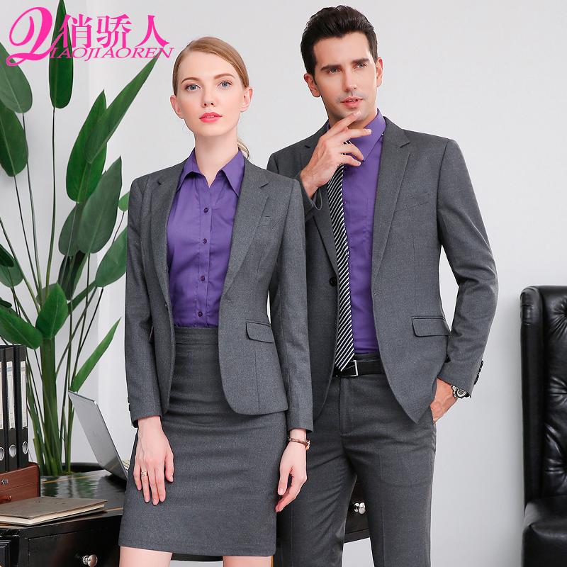 Buy Women Wear Suits Women Dress Pants For Men And Women The Same