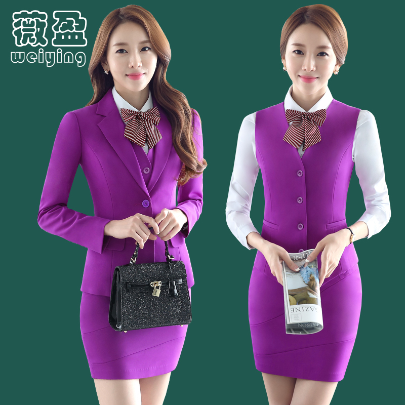 Buy New Women 39 S Wear Skirt Suit Suit Vest Autumn And Winter Long