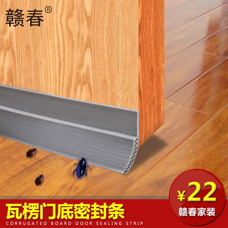 Bon Buy Anti Mosquito Brush Door Bottom Seal Noise And Dust Strip Wooden Door  Security Doors And Windows Seal Seam Insulation Block In Cheap Price On  M.alibaba. ...