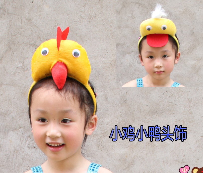 Buy Yiyi little angel headband children  39 s performing animals early  childhood animal dress tiara headband small yellow duck small yellow  chicken in Cheap ... 4589bdee400