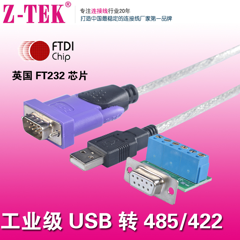 Z TEK USB TO SERIAL DRIVERS DOWNLOAD (2019)